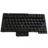 IBM ThinkPad X41T X41 X40T X40 39T0806 SP87-US Keyboard