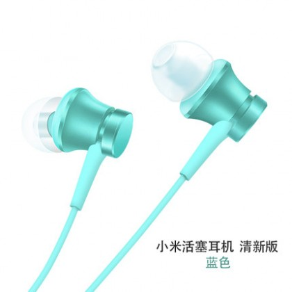 Xiaomi Mi Earphone Piston Basic Version In-Ear 3.5mm with Mic Wire Control For iPhone Samsung Mi3 4 Redmi Earphone