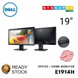 Dell E1914H 18.5 Monitor HD 1366x768 resolution at 60Hz Office POS System