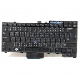 Dell Latitude E5400 E5500 TRADITIONAL CHINESE Laptop Keyboard FU886