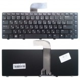 Dell US Black Frame Keyboard No Backlit Compatible MB310-001 N4110-US