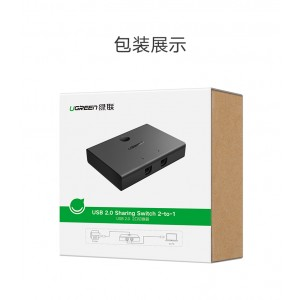 UGreen 30345 USB converter computer into multi-port two-point line data lines extended automatically plurality min 2