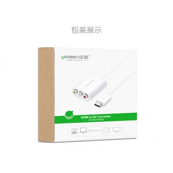 Ugreen 30452 HDMI to AV line converter computer PS4 box connected TV conversion line 1080P
