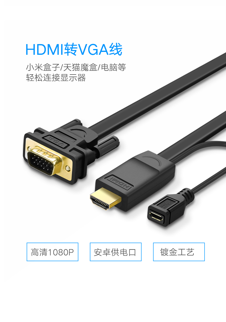Malaysia Ugreen Hdmi To Vga Converter Cable For Connection Tv Cabel Monitor Computer Projector 2m